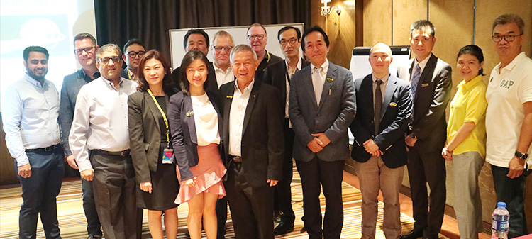 CITO ASIA Meeting 2017 in Beijing
