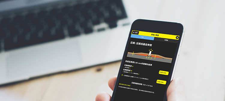 Service – direct, online and worldwide! The CITO Abacus Web App – now also for the Chinese market