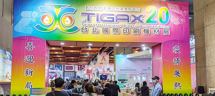 CITO presents at the TIGAX – Successful show in Taipei